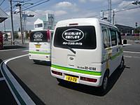 P1110288