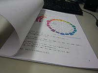 P1110624