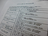 P1000144