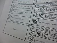 P1000146