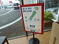 P1030460
