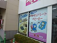 P1030778
