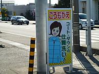P1040061
